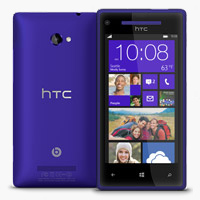 Musings from Me Spring and Summer Gift Guide: The Windows 8X by HTC #Windows8X